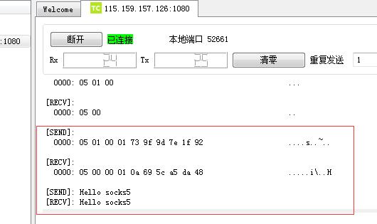 Socks server general failure